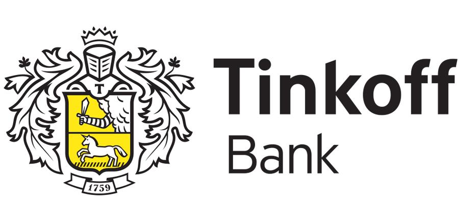 Картинки по запросу Кассовое обслуживание от Тинькофф банка